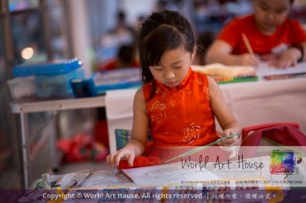 马来西亚 哥打白沙罗 八打灵再也 吉隆坡 雪兰莪 金犬报喜迎旺年 创意填色比赛 World Art House 世界艺术画室 及 1 Utama Shopping 金爺爺 JinYeYe Effye Media A024