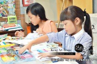 马来西亚 柔佛 峇株吧辖 美术课程 艺术画室 儿童绘画 彩图 水彩画 木笔画 蜡笔画 素描 油画 广告画 壁画 板画 布画 漫画 Kiong Art 艺术之家美术画室 A01-02