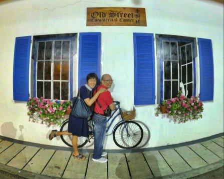 马来西亚 柔佛 峇株巴辖 生活体验 苏雅喜乐堂 门训生 Malaysia Johor Batu Pahat Trip Gereja Joy Soga A71