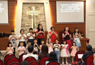 马来西亚 柔佛 峇株巴辖 苏雅喜乐堂 崇拜会 门训生 24 March 2018 Malaysia Johor Batu Pahat Gereja Joy Soga Worship A16