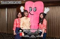 Family Care 家家牙科医务所峇株巴辖 柔佛 马来西亚 峇株巴辖 牙科 牙医 社区服务 到台北给台湾医师和助理们做肌功能训练培训 主办单位好力齒 Holistic Dentistry Taiwan A03-06