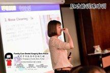 Family Care 家家牙科医务所峇株巴辖 柔佛 马来西亚 峇株巴辖 牙科 牙医 社区服务 到台北给台湾医师和助理们做肌功能训练培训 主办单位好力齒 Holistic Dentistry Taiwan A03-09