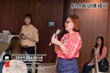 Family Care 家家牙科医务所峇株巴辖 柔佛 马来西亚 峇株巴辖 牙科 牙医 社区服务 到台北给台湾医师和助理们做肌功能训练培训 主办单位好力齒 Holistic Dentistry Taiwan A03-10
