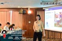 Family Care 家家牙科医务所峇株巴辖 柔佛 马来西亚 峇株巴辖 牙科 牙医 社区服务 到台北给台湾医师和助理们做肌功能训练培训 主办单位好力齒 Holistic Dentistry Taiwan A03-19