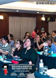 Family Care 家家牙科医务所峇株巴辖 柔佛 马来西亚 峇株巴辖 牙科 牙医 社区服务 到台北给台湾医师和助理们做肌功能训练培训 主办单位好力齒 Holistic Dentistry Taiwan A03-22