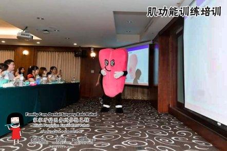 Family Care 家家牙科医务所峇株巴辖 柔佛 马来西亚 峇株巴辖 牙科 牙医 社区服务 到台北给台湾医师和助理们做肌功能训练培训 主办单位好力齒 Holistic Dentistry Taiwan A03-23