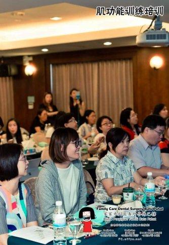Family Care 家家牙科医务所峇株巴辖 柔佛 马来西亚 峇株巴辖 牙科 牙医 社区服务 到台北给台湾医师和助理们做肌功能训练培训 主办单位好力齒 Holistic Dentistry Taiwan A03-24