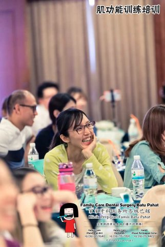 Family Care 家家牙科医务所峇株巴辖 柔佛 马来西亚 峇株巴辖 牙科 牙医 社区服务 到台北给台湾医师和助理们做肌功能训练培训 主办单位好力齒 Holistic Dentistry Taiwan A03-25