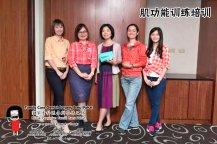 Family Care 家家牙科医务所峇株巴辖 柔佛 马来西亚 峇株巴辖 牙科 牙医 社区服务 到台北给台湾医师和助理们做肌功能训练培训 主办单位好力齒 Holistic Dentistry Taiwan A03-28