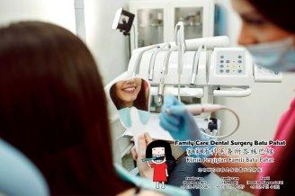 Family Care 家家牙科医务所峇株巴辖 柔佛 马来西亚 峇株巴辖 牙科 牙医 口腔健康 儿童牙科 根管治疗 智慧齿手术 牙齿矫正服务 补牙 拔牙 洗牙 牙冠 固定牙桥 A01-08