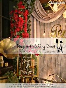 艺术之家马来西亚一站式婚礼策划 Kiong Art 活动布置 和 一站式婚礼策划布置公司 婚礼主题 婚礼现场 Live Band 婚礼司仪 婚礼摄影 婚礼录影 策划 自助餐 开张庆典场地布置 生日宴会布置 A01-03