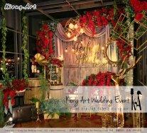 艺术之家马来西亚一站式婚礼策划 Kiong Art 活动布置 和 一站式婚礼策划布置公司 婚礼主题 婚礼现场 Live Band 婚礼司仪 婚礼摄影 婚礼录影 策划 自助餐 开张庆典场地布置 生日宴会布置 A01-22