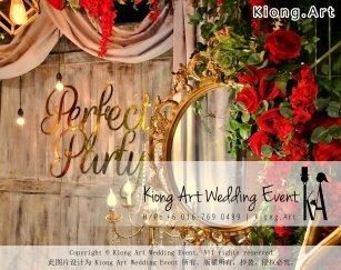 艺术之家马来西亚一站式婚礼策划 Kiong Art 活动布置 和 一站式婚礼策划布置公司 婚礼主题 婚礼现场 Live Band 婚礼司仪 婚礼摄影 婚礼录影 策划 自助餐 开张庆典场地布置 生日宴会布置 A01-04