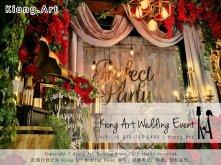 艺术之家马来西亚一站式婚礼策划 Kiong Art 活动布置 和 一站式婚礼策划布置公司 婚礼主题 婚礼现场 Live Band 婚礼司仪 婚礼摄影 婚礼录影 策划 自助餐 开张庆典场地布置 生日宴会布置 A01-06