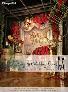 艺术之家马来西亚一站式婚礼策划 Kiong Art 活动布置 和 一站式婚礼策划布置公司 婚礼主题 婚礼现场 Live Band 婚礼司仪 婚礼摄影 婚礼录影 策划 自助餐 开张庆典场地布置 生日宴会布置 A01-09