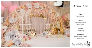 Kiong Art Wedding Event Kuala Lumpur Malaysia Event and Wedding Decoration Company One-stop Wedding Planning Services Wedding Theme Fantasy Secret Garden Restoran SY Muar A03-56