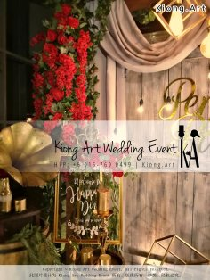 Kiong Art Wedding Event Kuala Lumpur Malaysia Event and Wedding DecorationCompany One-stop Wedding Planning Services Wedding Theme Live Band Wedding Photography Videography A01-03