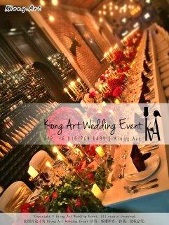 Kiong Art Wedding Event Kuala Lumpur Malaysia Event and Wedding DecorationCompany One-stop Wedding Planning Services Wedding Theme Live Band Wedding Photography Videography A01-16