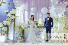 艺术之家一站式婚礼策划 Kiong Art Wedding Event 马来西亚活动布置 和 一站式婚礼策划布置公司 婚礼主题布置婚礼现场 Live Band 婚礼司仪 婚礼摄影 婚礼录影 婚礼策划 婚礼自助餐 开张庆典场地布置 生日宴会布置 A0-40