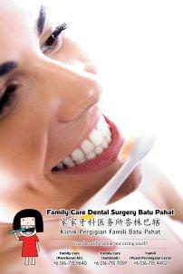 Klinik Pergigian Famili Batu Pahat Johor Malaysia Batu Pahat Doktor Pergigian Kanak-kanak Klinik Pergigian Rawatan Implan Tanam Gigi Tampalan Gigi Cabutan Gigi Pembedahan Gigi Geraham Bongsu A01-13