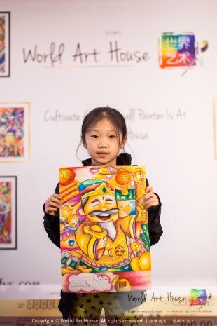 Malaysia Kota Damansara Petaling Jaya Kuala Lumpur Selangor Chinese New Year Charity Coloring Contest World Art House 世界艺术画室 and 1 Utama Shopping JinYeYe Effye Media B013
