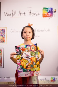Malaysia Kota Damansara Petaling Jaya Kuala Lumpur Selangor Chinese New Year Charity Coloring Contest World Art House 世界艺术画室 and 1 Utama Shopping JinYeYe Effye Media B015