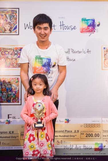 Malaysia Kota Damansara Petaling Jaya Kuala Lumpur Selangor Chinese New Year Charity Coloring Contest World Art House 世界艺术画室 and 1 Utama Shopping JinYeYe Effye Media B050