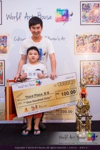 Malaysia Kota Damansara Petaling Jaya Kuala Lumpur Selangor Chinese New Year Charity Coloring Contest World Art House 世界艺术画室 and 1 Utama Shopping JinYeYe Effye Media B064
