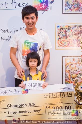 Malaysia Kota Damansara Petaling Jaya Kuala Lumpur Selangor Chinese New Year Charity Coloring Contest World Art House 世界艺术画室 and 1 Utama Shopping JinYeYe Effye Media B068