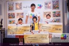 Malaysia Kota Damansara Petaling Jaya Kuala Lumpur Selangor Chinese New Year Charity Coloring Contest World Art House 世界艺术画室 and 1 Utama Shopping JinYeYe Effye Media B070