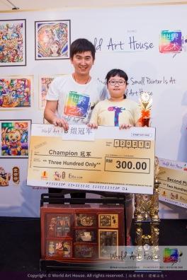 Malaysia Kota Damansara Petaling Jaya Kuala Lumpur Selangor Chinese New Year Charity Coloring Contest World Art House 世界艺术画室 and 1 Utama Shopping JinYeYe Effye Media C028
