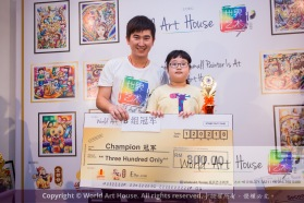 Malaysia Kota Damansara Petaling Jaya Kuala Lumpur Selangor Chinese New Year Charity Coloring Contest World Art House 世界艺术画室 and 1 Utama Shopping JinYeYe Effye Media C029