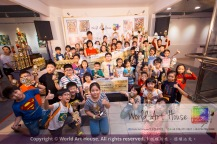 Malaysia Kota Damansara Petaling Jaya Kuala Lumpur Selangor Chinese New Year Charity Coloring Contest World Art House 世界艺术画室 and 1 Utama Shopping JinYeYe Effye Media C034