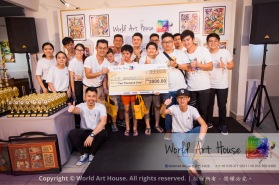 Malaysia Kota Damansara Petaling Jaya Kuala Lumpur Selangor Chinese New Year Charity Coloring Contest World Art House 世界艺术画室 and 1 Utama Shopping JinYeYe Effye Media C041