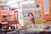 Malaysia Kota Damansara Petaling Jaya Kuala Lumpur Selangor Chinese New Year Charity Coloring Contest World Art House 世界艺术画室 and 1 Utama Shopping JinYeYe Effye Media C068