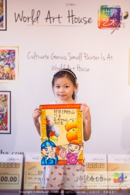 Malaysia Kota Damansara Petaling Jaya Kuala Lumpur Selangor Chinese New Year Charity Coloring Contest World Art House 世界艺术画室 and 1 Utama Shopping JinYeYe Effye Media C095