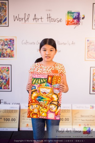 Malaysia Kota Damansara Petaling Jaya Kuala Lumpur Selangor Chinese New Year Charity Coloring Contest World Art House 世界艺术画室 and 1 Utama Shopping JinYeYe Effye Media C098