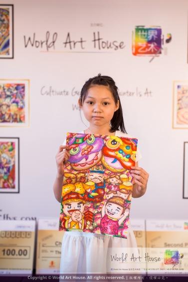 Malaysia Kota Damansara Petaling Jaya Kuala Lumpur Selangor Chinese New Year Charity Coloring Contest World Art House 世界艺术画室 and 1 Utama Shopping JinYeYe Effye Media D001
