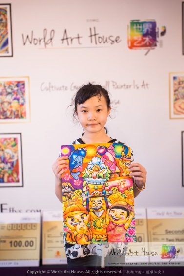 Malaysia Kota Damansara Petaling Jaya Kuala Lumpur Selangor Chinese New Year Charity Coloring Contest World Art House 世界艺术画室 and 1 Utama Shopping JinYeYe Effye Media D004