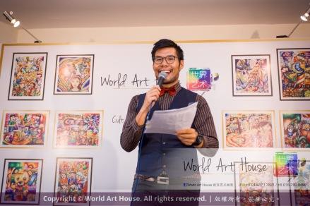 Malaysia Kota Damansara Petaling Jaya Kuala Lumpur Selangor Chinese New Year Charity Coloring Contest World Art House 世界艺术画室 and 1 Utama Shopping JinYeYe Effye Media D012