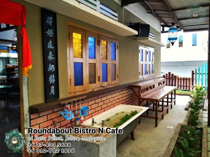Batu Pahat Roundabout Bistro N Cafe Malaysia Johor Batu Pahat Totoro Cafe Historical Building Cafe Batu Pahat Landmark Buffet Birthday Party Wedding Function Event Kopitiam P01-11