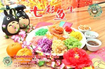 Batu Pahat Roundabout Bistro N Cafe Malaysia Johor Batu Pahat Totoro Cafe Historical Building Cafe Batu Pahat Landmark Buffet Birthday Party Wedding Function Event Kopitiam PB01-36