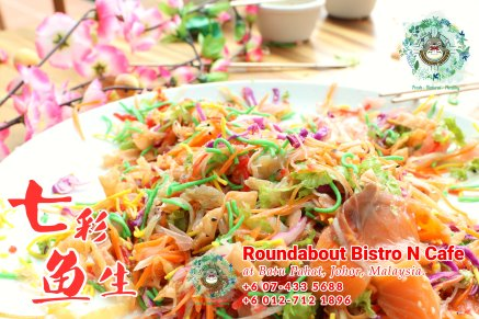 Batu Pahat Roundabout Bistro N Cafe Malaysia Johor Batu Pahat Totoro Cafe Historical Building Cafe Batu Pahat Landmark Buffet Birthday Party Wedding Function Event Kopitiam PB01-38
