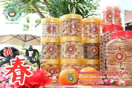 Batu Pahat Roundabout Bistro N Cafe Malaysia Johor Batu Pahat Totoro Cafe Historical Building Cafe Batu Pahat Landmark Buffet Birthday Party Wedding Function Event Kopitiam PB01-42