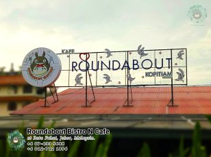 Batu Pahat Roundabout Bistro N Cafe Malaysia Johor Batu Pahat Totoro Kafe Bangunan Bersejarah Kafe Batu Pahat Landmark Bufet Hari Lahir Parti Perkahwinan Acara Kopitiam PA01-01
