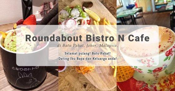 Batu Pahat Roundabout Bistro N Cafe Malaysia Johor Batu Pahat Totoro Kafe Bangunan Bersejarah Kafe Batu Pahat Landmark Bufet Hari Lahir Parti Perkahwinan Acara Kopitiam PB01-00