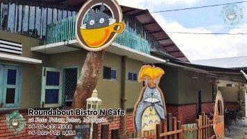 马来西亚柔佛峇株巴辖龙猫特色中西餐厅 复古式建筑咖啡厅 峇株巴辖地标交通圈小酒馆 公司聚会 庆生派对 Batu Pahat Roudabout Bistro N Cafe PA01-14