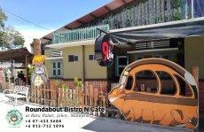 马来西亚柔佛峇株巴辖龙猫特色中西餐厅 复古式建筑咖啡厅 峇株巴辖地标交通圈小酒馆 公司聚会 庆生派对 Batu Pahat Roudabout Bistro N Cafe PA01-16