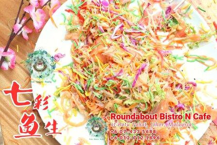 马来西亚柔佛峇株巴辖龙猫特色中西餐厅 复古式建筑咖啡厅 峇株巴辖地标交通圈小酒馆 公司聚会 庆生派对 Batu Pahat Roudabout Bistro N Cafe PB01-37