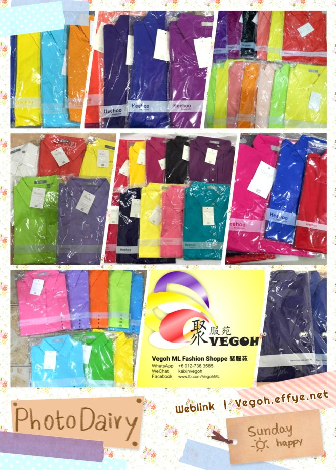 Vegoh ML Fashion Shoppe 聚服苑服饰商店 - Malaysia Fashion Clothing Online Store Underwear Beauty Products Cosmetic 马来西亚时尚服装网络销售 内衣 美容品 化妆品